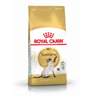 royal_canin_siamese