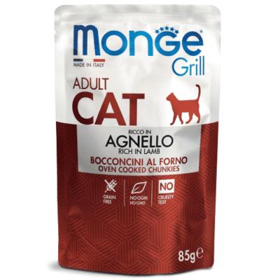 monge_grill_agnello_adult